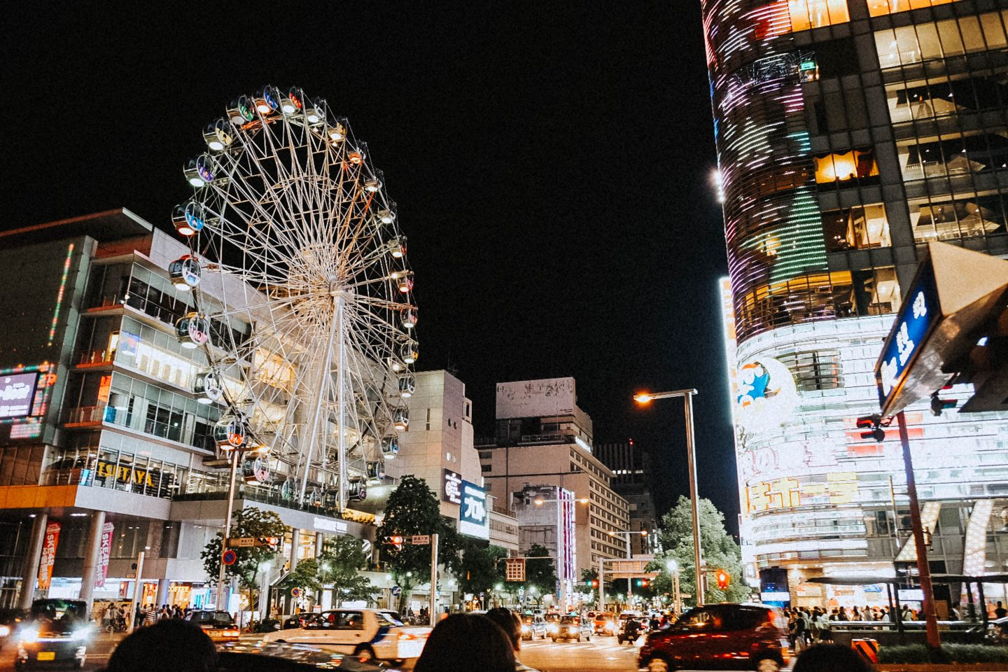 City center view of Nagoya City in Central Japan